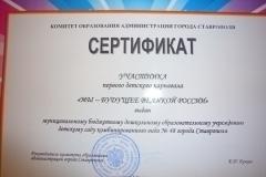 p1150995