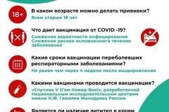 WhatsApp-Image-2021-03-18-at-09.53.28