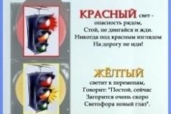 33224_807486-cdd02bdeb62da968