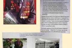 Васильченко-Владимир-Григорьевич